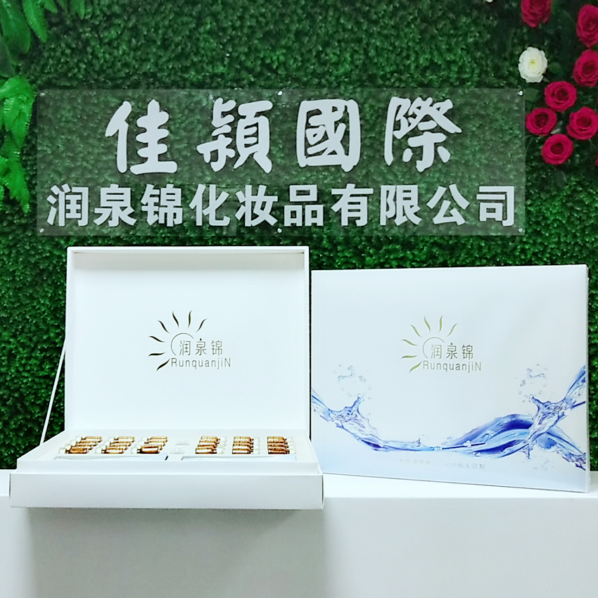 http://www.runquanjin.cn/data/images/product/20180628154328_715.jpg