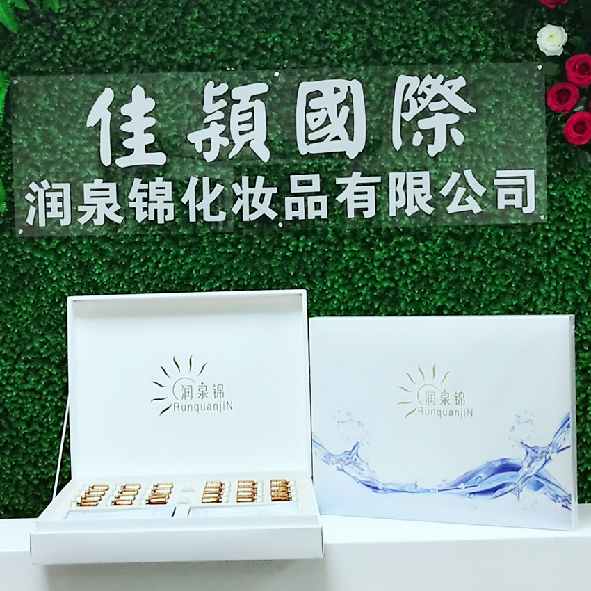 http://www.runquanjin.cn/data/images/product/20180628154329_825.jpg